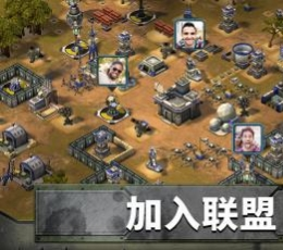 帝国与联盟安卓版-帝国与联盟(Empires Allies)手游下载