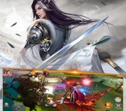 剑舞神州游戏下载-剑舞神州手游下载V1.0