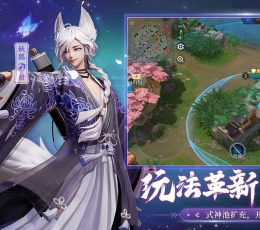 决战平安京正式版下载-决战平安京最新手机版下载