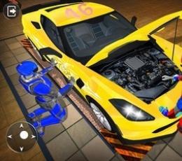 汽修机器人游戏下载-汽修机器人安卓版下载V1.2