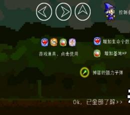 巫师魂器游戏下载-巫师魂器安卓版下载V1.0