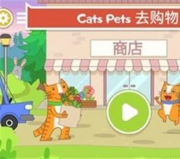 猫咪商店游戏下载-猫咪商店安卓版下载V1.0.0