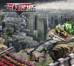 生化危城游戏下载-生化危城安卓版下载V1.5.8