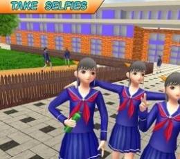 高中虚拟女孩模拟器游戏下载-高中虚拟女孩模拟器安卓版V1.0