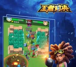 王者对决安卓手游下载-王者对决最新版下载V1.0