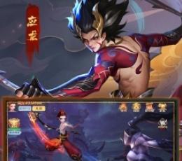 九州八荒录游戏下载-九州八荒录安卓版下载V1.1.0