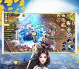 剑尘天途游戏下载-剑尘天途安卓版下载V1.0