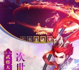 神剑三国游戏下载-神剑三国安卓版下载V1.0.0