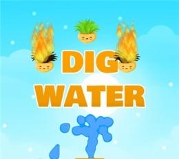 挖水灭火手机版下载-挖水灭火游戏最新下载V1.0.3