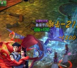 天域神剑安卓版下载-天域神剑游戏V1.0下载