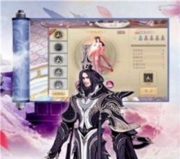 剑神一峰游戏下载-剑神一峰安卓版下载V1.0