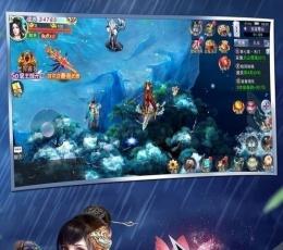 九州飞仙游戏下载-九州飞仙安卓版下载V1.0
