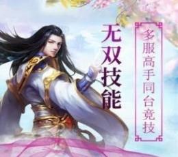 断剑沉心游戏下载-断剑沉心安卓版下载V1.0