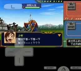 驯龙师音魂NDS版免费手机版下载-NDS版驯龙师音魂安装包下载