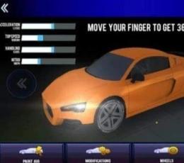 极限跑车2021安卓版下载-极限跑车2021游戏下载V1.0.0
