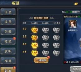 幻想剑客手游最新下载-幻想剑客安卓版下载V1.0.1