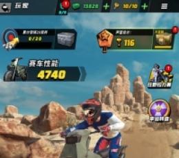 摩托大飚客游戏下载-摩托大飚客安卓版下载V1.7.2