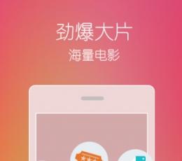 樱桃视频破解版在线下载-樱桃视频app无限观看次数版下载