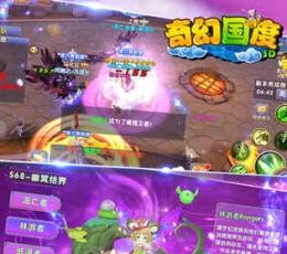 奇幻国度手机版下载-奇幻国度游戏安卓版V1.0