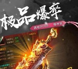 龙腾神将单职业游戏下载-龙腾神将单职业安卓版下载V1.0