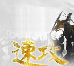 原三国游戏下载-原三国安卓版下载V1.0