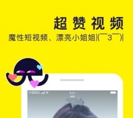 水母视频app在线观看下载-水母视频VIP破解版下载