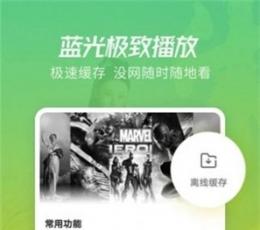 青丝视频永久免费VIP破解版下载-青丝视频免费观看全网VIP影视下载