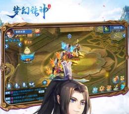 梦幻诛神手机版下载-梦幻诛神手游安卓版下载