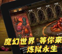 幻想传说中文汉化版下载-幻想传说安卓版游戏免费下载V2.1.0