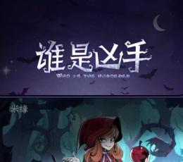 闪动少女游戏下载-闪动少女安卓版下载V1.0.1
