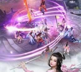 仙道沉凡手游下载-仙道沉凡游戏安卓版下载V1.0.0