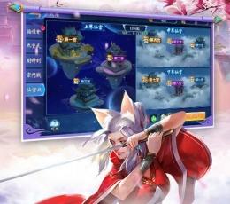 问剑苍生游戏最新版下载-问剑苍生安卓版下载V1.0
