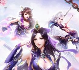 剑诛妖邪手游下载-剑诛妖邪游戏下载V1.0