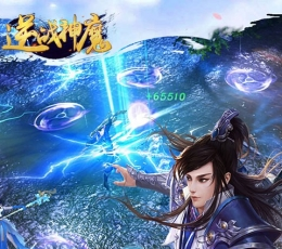 逆战神魔游戏下载-逆战神魔安卓版下载V3.00.56