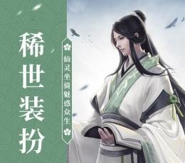 苍生浮若梦游戏下载-苍生浮若梦安卓版下载V1.58.3