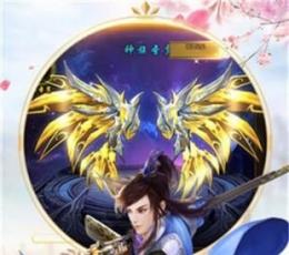 豪侠风雨剑最新版下载-豪侠风云剑手游下载V1.0