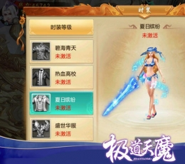 剑武之极最新版下载-剑武之极游戏免费版下载V1.0