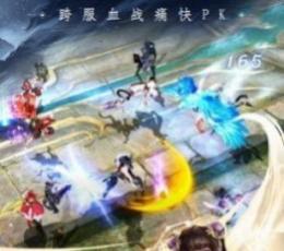 九州武神录游戏下载-九州武神录安卓版下载V0.1