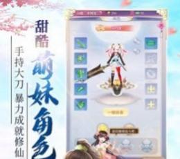 灵剑奇缘之仙剑问情手游下载-灵剑奇缘之仙剑问情最新版下载V1.0.1