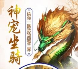 圣神伐仙手游最新版下载-圣神伐仙安卓版下载V1.0
