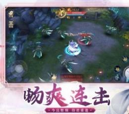 寒冰琉璃美人游戏下载-寒冰琉璃美人安卓版下载V1.0