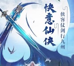 武道降魔手游最新版下载-武道降魔安卓版下载V1.0
