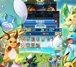 神奇宝贝起源游戏下载-神奇宝贝起源最新版下载V1.0.1