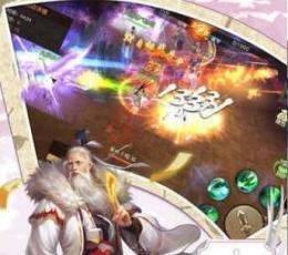 八荒霸业手游下载-八荒霸业游戏最新安卓版V1.0下载