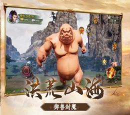 山海经之神级选择游戏下载-山海经之神级选择最新版下载V1.0.1