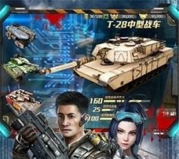 绝地军团塔防游戏下载-绝地军团塔防安卓版下载V1.0.51