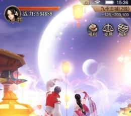 傲视九剑之倾城之恋最新版下载-傲视九剑之倾城之恋游戏下载V1.0