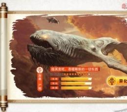 山海经万兽师游戏安卓版下载-山海经万兽师最新版下载V1.2.0