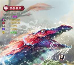 真武江湖游戏中文版下载-真武江湖手游安卓版下载