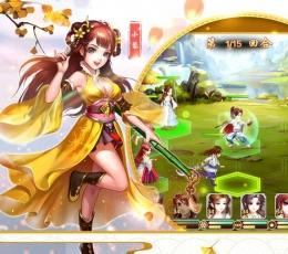 修仙江湖志游戏下载-修仙江湖志安卓版下载V1.0